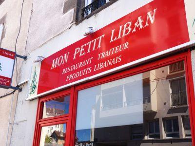 restaurant-libanais-limoges-petit-liban
