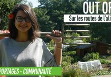 cover-out-box-limoges-alimentation-demain-lheb-limoges-media