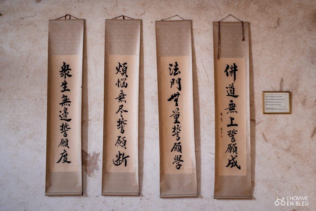 Dechen Chöling calligraphie